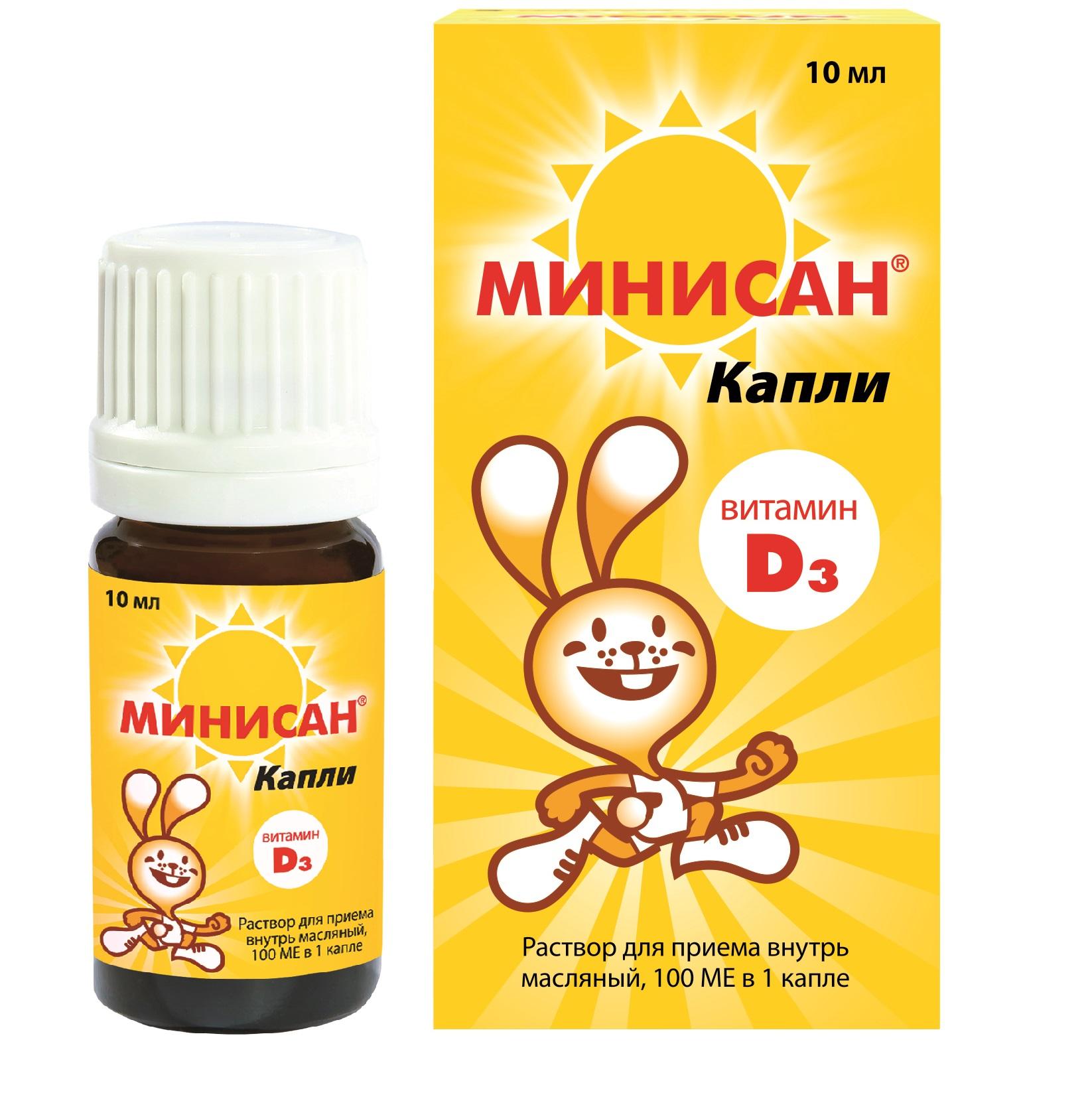 Санасол витамины беременных отзывы
