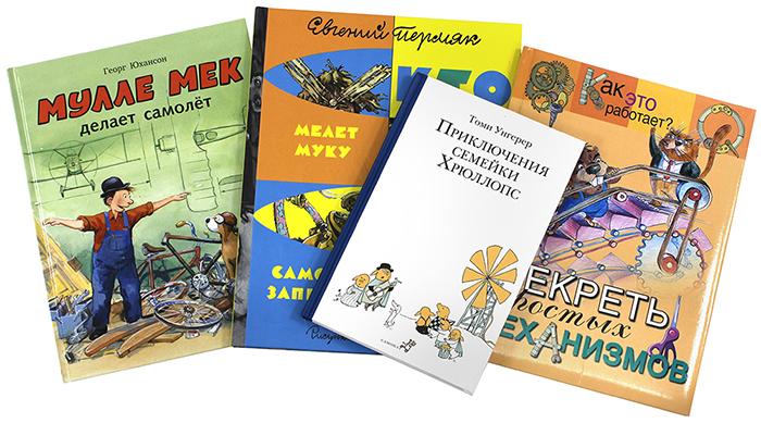 книги о службах знакомства